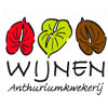 Wijnen Atriumkwekerij
